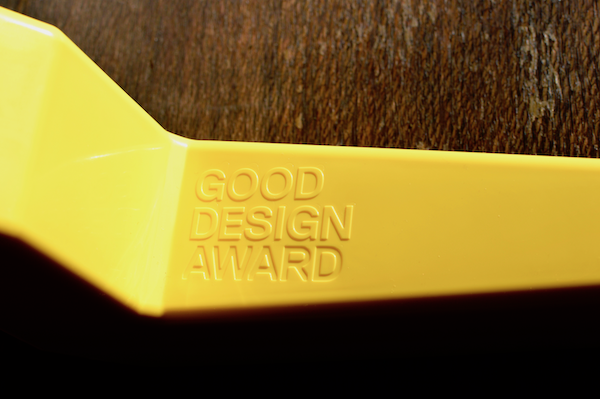 Makarlu Good Design Award